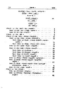 Civil Code (Amharic) - WordPress.com