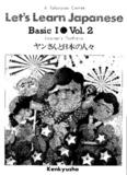 Lets Learn Japanese Basic 1 - Volume 2.pdf