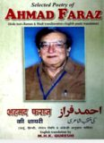 Selected Poetry of Ahmad Faraz