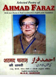 Selected Poetry of Ahmad Faraz
