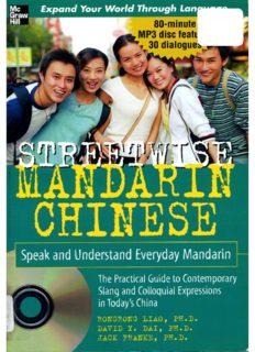 Streetwise Mandarin Chinese: Speak and Understand Everyday Mandarin Chinese
