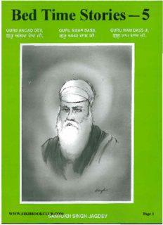 Bed Time Stories-5 (Guru Angad Dev, Guru Amar Dass, Guru Ram Dass Ji)