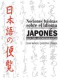 Sobre el idioma japones