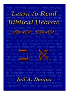 Learn to Read - Ancient Hebrew Research Center