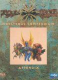 Monstrous Compendium Appendix 1 (Planescape) (Advanced Dungeons & Dragons, 2nd Edition, Accessory