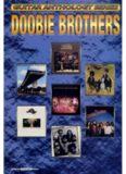 Doobie Brothers Guitar Anthology (Guitar Anthology Series)
