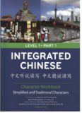 Integrated Chinese Character Workbook: Level 1, Part 1