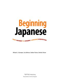 Beginning Japanese: Your Pathway to Dynamic Language Acquisition (Textbook) (1/2)