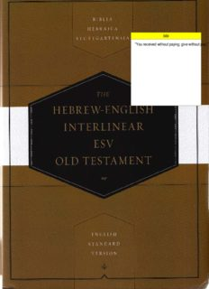 ESV Interlinear Hebrew - English Old Testament (Bible) - 1 of 4