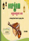 Raga Sargam Exercises Harmonium Akaar eBook ID-4466