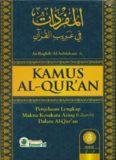 KAMUS AL-QURAN 3