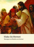 Kitabu cha Kiada cha Mwalimu wa Seminari cha Kitabu cha Mormoni