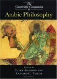 The Cambridge Companion to Arabic Philosophy (Cambridge Companions to Philosophy)
