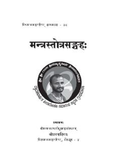 Mantra Stotra Sangraha (PDF) - Uttaradi Math