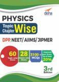 Physics for NEET,AIIMS,JIPMER