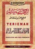 Terjemah Al Hikam: Pendekatan Abdi pada Khaliqnya (Edisi Revisi)