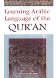 Kalamullah.Com - Learning Arabic Language of the Quran