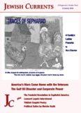 traces of sepharad traces of sepharad