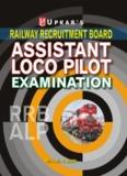 Inn. RRB Loco Pilot 453ms(C)