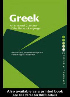 Greek: An Essential Grammar of the Modern Language (Essential Grammars)