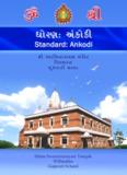 View Online - Shree Swaminarayan Temple Willesden
