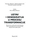 ustav i demokratija u procesu transformacije