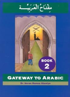 Gateway to Arabic Book 2   Kalamullah.com