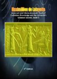 Anunnaki and Ulema-Anunnaki Vault of Forbidden Knowledge and Universe Greatest Secrets. Book 3.