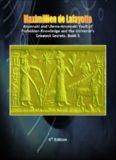 Anunnaki and Ulema-Anunnaki Vault of Forbidden Knowledge and Universe Greatest Secrets. Book 3.