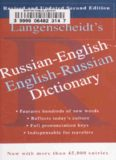 Russian-English English-Russian Dictionary / Русско-английский англо-русский словарь