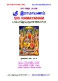 Ramayana in Tamil in pdf - Ved Puran