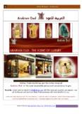 Zahras Perfumes – Arabian Oud 1 Zahras Perfumes - Rehaat.com