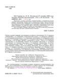 32-й Турнир им. М.В. Ломоносова 27 сентября 2009 года. Задания. Решения. Комментарии