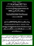 Sirr-ul-Asrar-Urdu