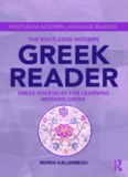 The Routledge Modern Greek Reader: Greek Folktales for Learning Modern Greek