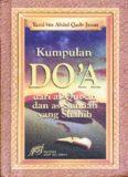 Kumpulan Do'a dari Al-Quran dan As-Sunnah