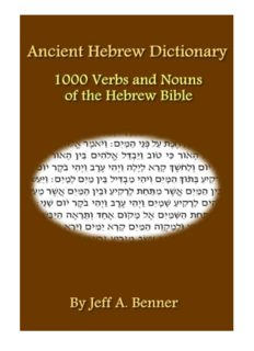 Ancient Hebrew Dictionary: 1000 Verbs and Nouns of the Hebrew Bible