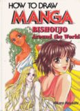How To Draw Manga Volume 22: Bishoujo Around The World (How to Draw Manga)