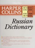 Collins Russian-English - English-Russian Dictionary