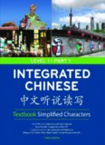 Integrated Chinese: Textbook. Simplified Characters Level 1, Part 1.中文听说读写
