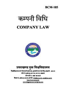 company law company law mpany law