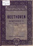 Symphonie № 9 D-Moll