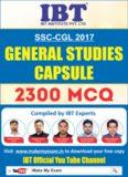 SSC-CGL 2017