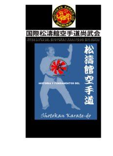 international shotokan karate-do shobukai