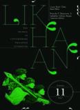 Volume 2017 The Journal of Contemporary Philippine Literature Luna Sicat Cleto Romulo P ...