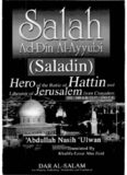 Salah Ad-Din Al-Ayyubi (Saladin): hero of the battle of Hattin and liberator of Jerusalem from the Crusaders, 532-589 A.H. 1137-1193 C.E.
