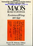 Mao's Road to Power: Revolutionary Writings 1912-1949 : National Revolution and Social Revolution December 1920-June 1927 (Mao's Road to Power: Revolutionary Writings, 1912-1949 Vol.2)