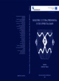 neolithic cultural phenomena in the upper tisa basin