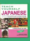 Teach Yourself Japanese A Practical Guide To Gaining A Good Working Knowledge Of Both The Written And Spoken Language (English And Japanese Edition)