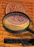 The Generous Qur'an An accurate, modern English translation of the Qur'an, Islam's holiest book.